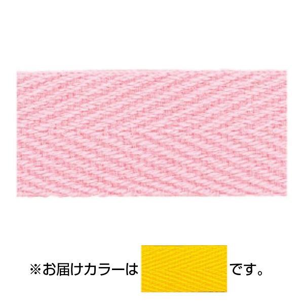 新色 ハマナカ ファッションテープ H741-400-013 公式ストア
