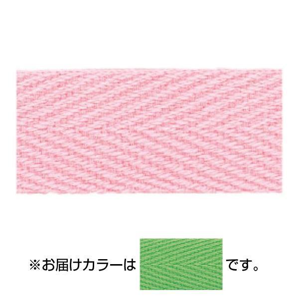 ハマナカ ファッションテープ H741-400-016 日本製 新色