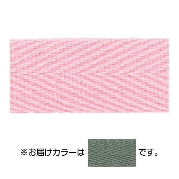 評判 ハマナカ 高級な ファッションテープ H741-400-032
