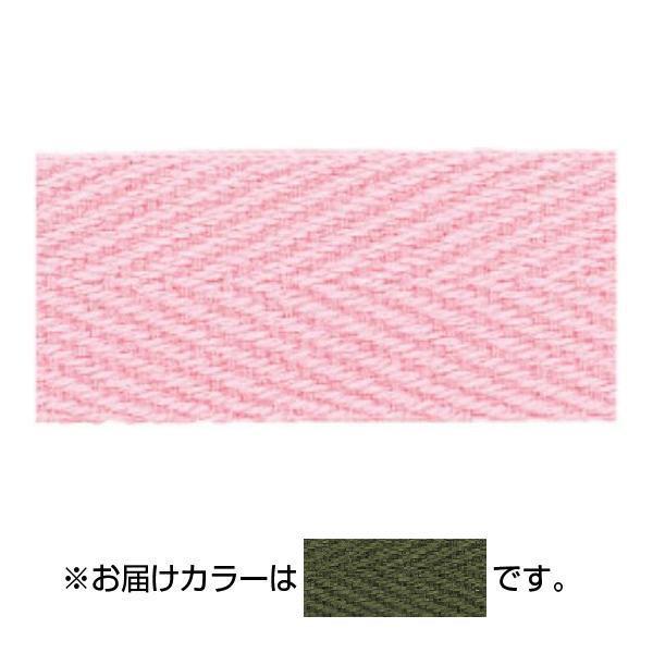 ハマナカ アウトレット ファッションテープ [宅送] H741-400-038