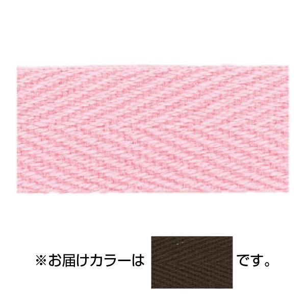 現金特価 ハマナカ 訳あり品送料無料 ファッションテープ H741-400-039