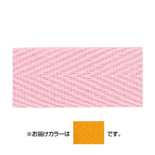 ハマナカ ファッションテープ 現品 休日 H741-400-043