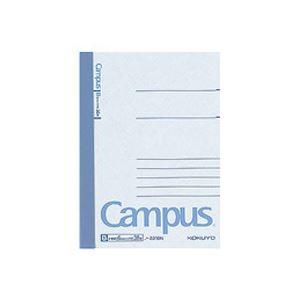 (まとめ)キャンパスノート B7 B罫 36枚 160冊