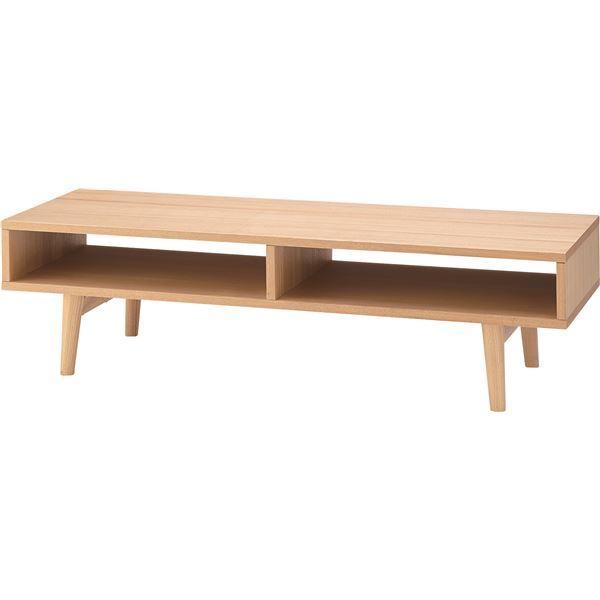 ローボード(テレビ台/テレビボード) 木製 【幅120cm×高さ33cm】 収納棚付き 『レヴィ』 HOT-601NA ナチュラル