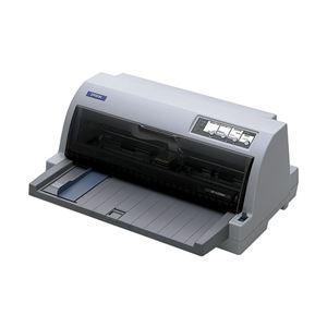 エプソン(EPSON) ドットインパクトプリンター/水平型/106桁(10.6インチ)/7枚複写/USB対応 VP-F2000