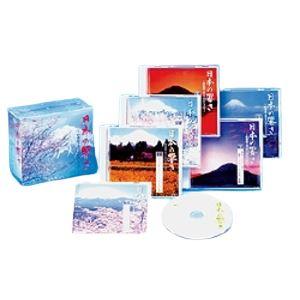 日本の響き 和楽器で奏でる日本のメロディー 【CD6枚組 全120曲】 カートンボックス収納 〔ミュージック 音楽〕