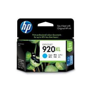 (業務用7セット)HP ヒューレット・パッカード インクカートリッジ 純正 【HP920XL】 シアン(青)