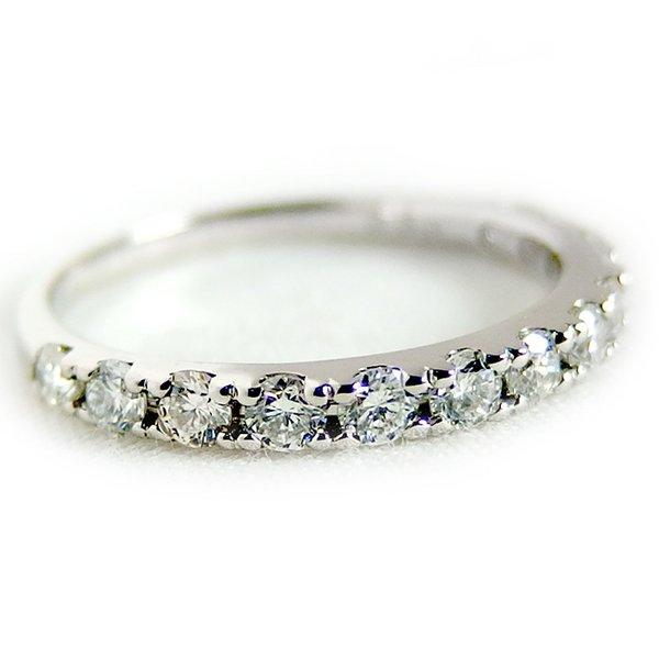 ダイヤモンド リング ハーフエタニティ 0.5ct 9号 プラチナ Pt900 ハーフエタニティリング 指輪