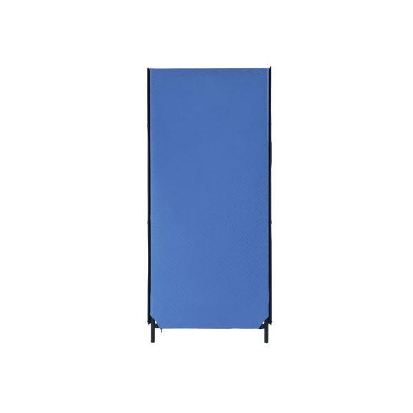 林製作所 ZIP2パーティション(パーテーション/衝立) 幅700mm×高さ1615mm アジャスター付き クロス洗濯可 YSNP70M-BL ブルー