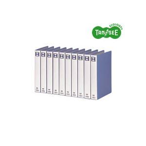 (まとめ)TANOSEE 両開きパイプ式ファイル A4タテ 30mmとじ 青 30冊