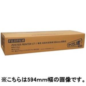富士フィルム(FUJI) ST-1耐光感熱紙白地黒字915X60M2本STL915BK