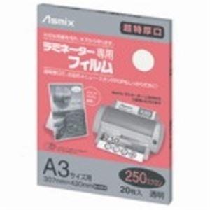 (業務用5セット) アスカ ラミネートフィルム250 BH094 A3 20枚