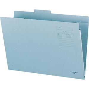 (まとめ) コクヨ 図面個別フォルダー A4 2つ折 青 セ-FF9B 1冊 【×40セット】