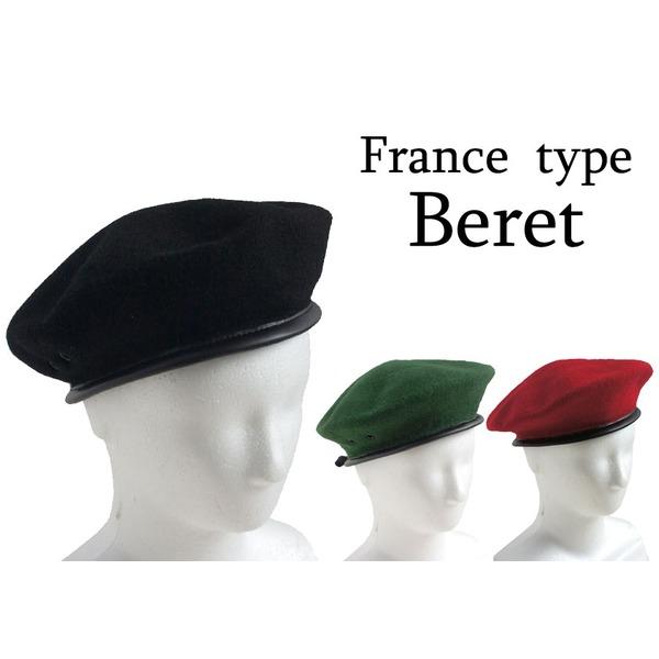 フランス軍 ベレー帽レプリカ グリーン60cm