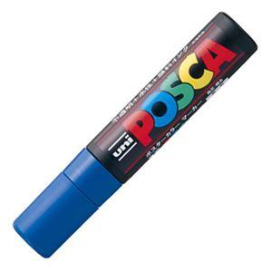 (まとめ) 三菱鉛筆 水性マーカー ポスカ 極太角芯 青 PC17K.33 1本 【×20セット】
