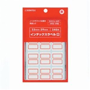 (業務用30セット) ジョインテックス インデックスシール/見出し 【中/20シート×10パック】 赤10P B053J-MR-10