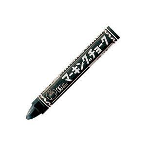 (業務用100セット) 寺西化学工業 マーキングチョーク黒 10本 B-CMK-T1