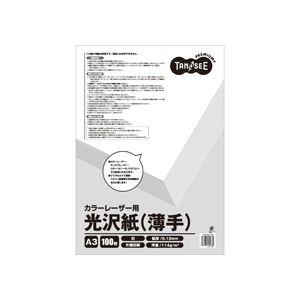 (まとめ) TANOSEE カラーレーザープリンター用 光沢紙 薄手 A3 1冊(100枚) 【×10セット】