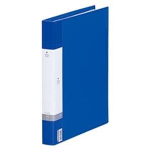 (業務用30セット) LIHITLAB 名刺ホルダー/名刺ファイル 【A4/500枚収容 30穴】 リングタイプ ヨコ入れ G8802-8 青