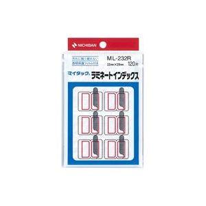 (業務用200セット) ニチバン ラミネートインデックス ML-232R 赤