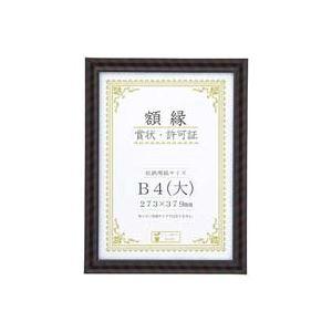 (業務用30セット) 大仙 金ラック-R B4(大)箱入 J335C2900