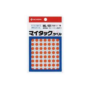 (業務用200セット) ニチバン マイタック カラーラベルシール 【円型 小/8mm径】 ML-151 橙