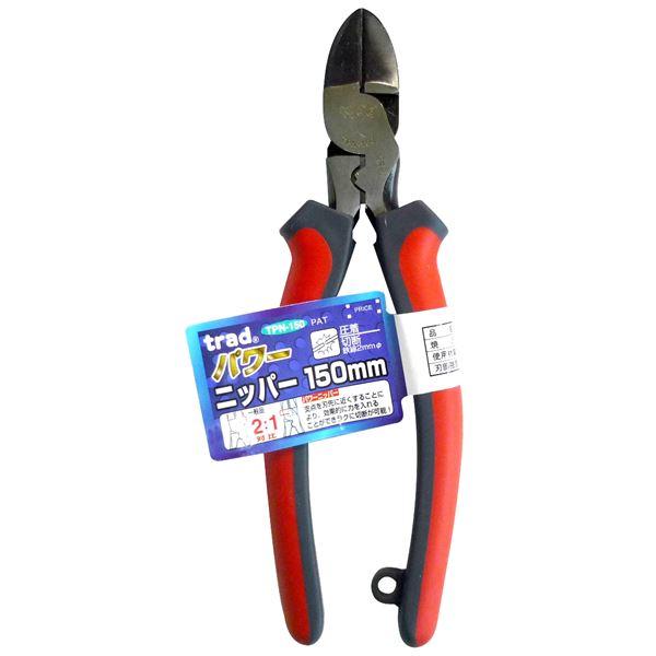(業務用20個セット) trad パワー圧着ニッパー(DIY 工具 プライヤー) TPN-150mm レッド&グレー