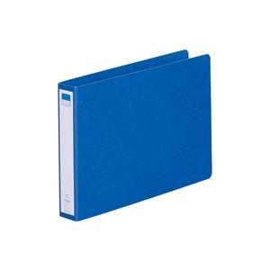(業務用100セット) LIHITLAB ツイストリング式ファイル 【B5/2穴】 ヨコ型 F832UN-5 藍