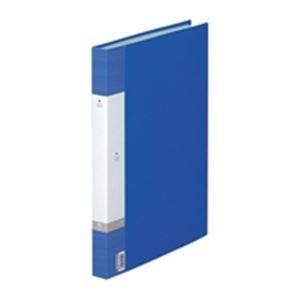 (業務用30セット) LIHITLAB クリアブック/クリアファイル リクエスト 【B4/タテ型】 固定式 G3212-8 青