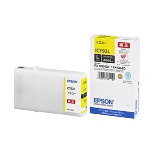 エプソン ビジネスインクジェット用 インクカートリッジL(イエロー)/約4000ページ対応 ICY92L