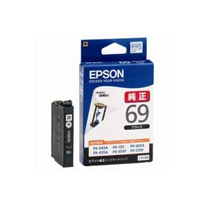 (業務用50セット) EPSON エプソン インクカートリッジ 純正 【ICBK69】 ブラック(黒)