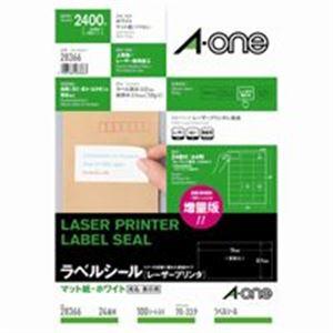 (業務用10セット) エーワン レーザープリンター用ラベルシール/宛名シール 【A4/24面 100枚】 28366