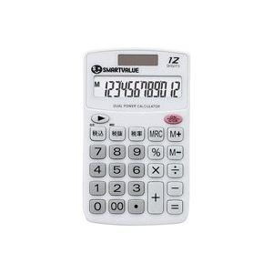 (業務用20セット) ジョインテックス ハンディ電卓 ホワイト5台 K073J-5