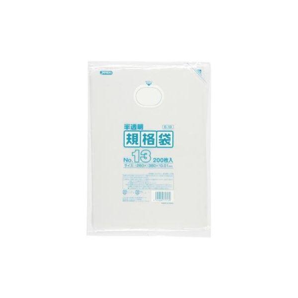 まとめ買いで 節約 規格袋 13号200枚入01HD半透明 公式 E13 38-410 50袋×5ケース 合計250袋セット 最新アイテム