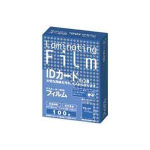 (業務用100セット) アスカ ラミネートフィルム BH901 IDカード 100枚
