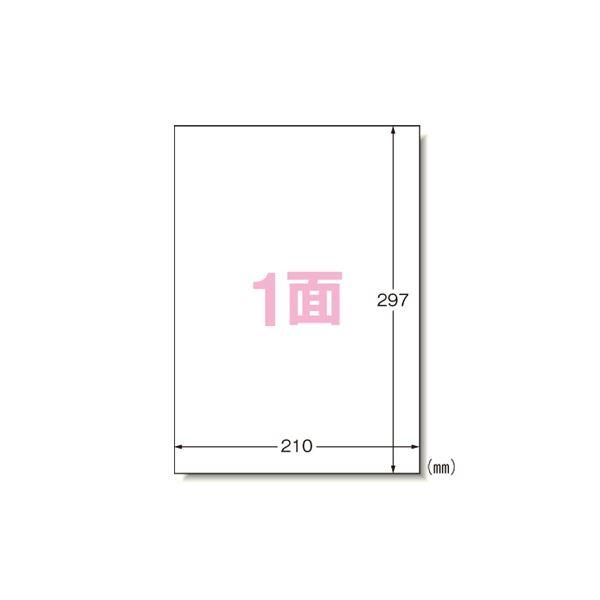 (まとめ) エーワン ラベルシール〈レーザープリンタ〉再生紙 マット紙 31361 100枚入 【×2セット】
