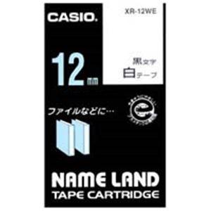 (業務用5セット) カシオ計算機(CASIO) ラベルテープ XR-12WE 白に黒文字 12mm 5個