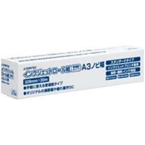 (業務用3セット) ジョインテックス IJロール紙 普通紙 A3N 6本 A056J-6