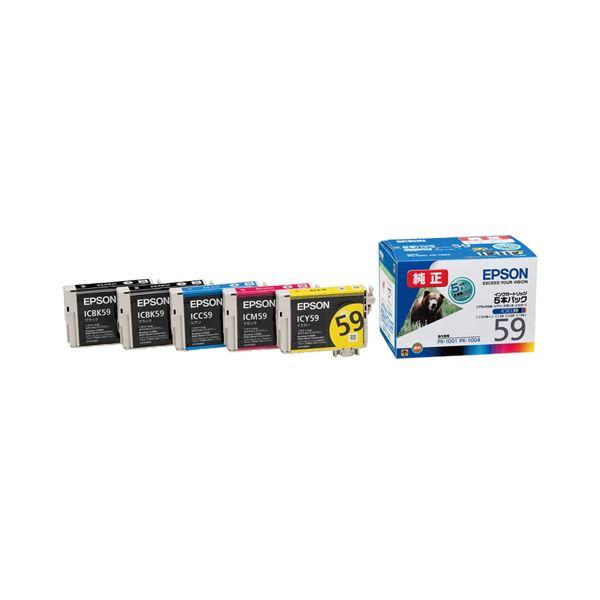 (まとめ) エプソン EPSON インクカートリッジ 4色 5本パック IC5CL59 1箱 【×3セット】