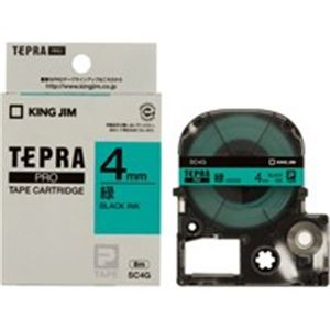 (業務用50セット) キングジム テプラPROテープ/ラベルライター用テープ 【幅:4mm】 SC4G 緑に黒文字
