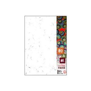 (業務用30セット) 長門屋商店 和み紙 ナ-751V B5 白 100枚