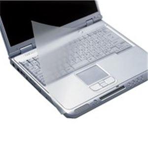 (業務用50セット) エレコム ELECOM キーボード防塵カバー PKU-FREE2