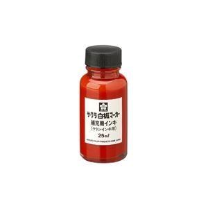 (業務用100セット) サクラクレパス ボードマーカー補充インキ HWBK ケトン赤