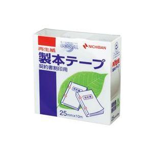 (業務用100セット) ニチバン 製本テープ/紙クロステープ 【契印用/25mm×10m】 BK-25 白