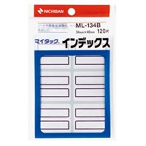 (業務用200セット) ニチバン マイタックインデックス ML-134B 特大 青