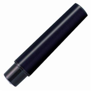 (業務用200セット) ZEBRA ゼブラ 紙用マッキーカートリッジ/水性ペン用替え芯 【太字・細字/黒】 2本入り RWYT5-BK