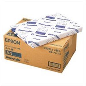 (業務用5セット) EPSON(エプソン) レーザーコート紙 LPCCTA4 A4 250枚×4冊