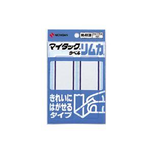 (業務用セット) ニチバン マイタック(R) ラベル リムカ(R) 枠付きラベル(きれいにはがせるタイプ) ML-R113B 青枠 1P入 【×10セット】
