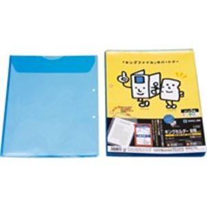 (業務用100セット) キングジム キングホルダー封筒 782-10 A4S 青 10枚