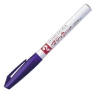 (業務用300セット) 寺西化学工業 マジックインキ M700-T8 極細 紫
